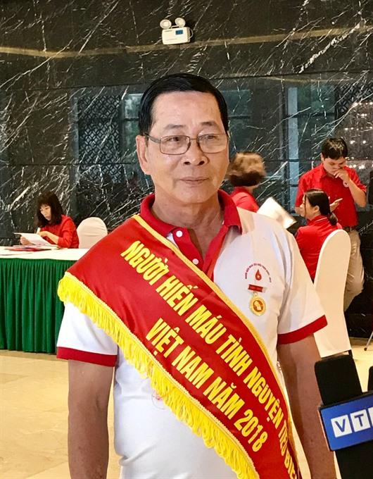 Nguyễn Ngọc Thành. — VNS