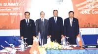 Four-party regional summit moots economic co-operation, integration