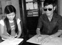 Once a beggar, blind storyteller publishes volume of poetry