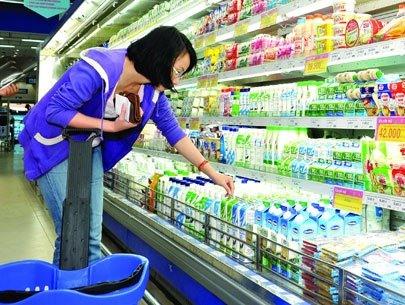 Vietnam Dairy 2017 to open in Hà Nội