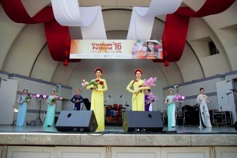 Việt Nam Festival 2017 hits Tokyo next month