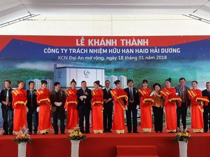 Hải Dương gets new animal feed plant