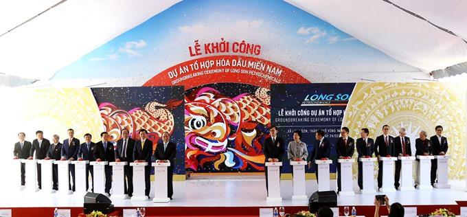 5.4 billion petrochemical complex starts construction