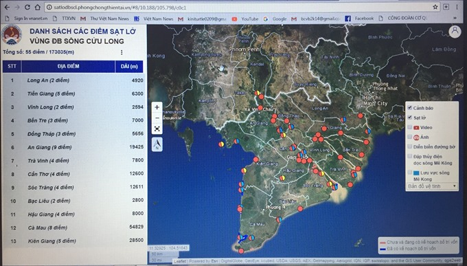 Ministry releases online map of erosion-prone sites