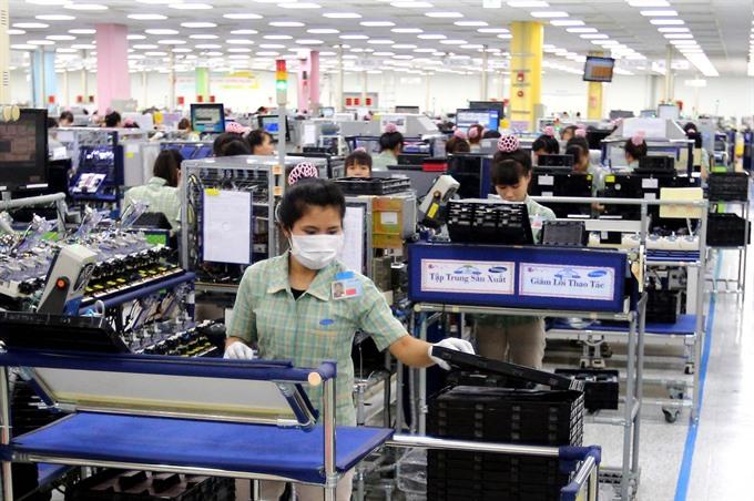 Thái Nguyên to be industry hub