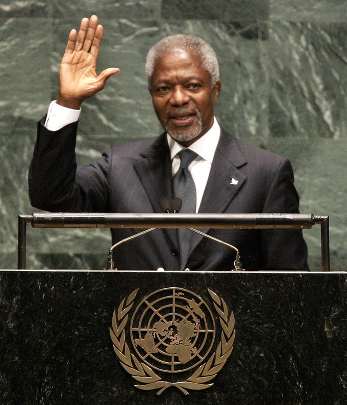 Former UN chief and Nobel laureate Kofi Annan dies