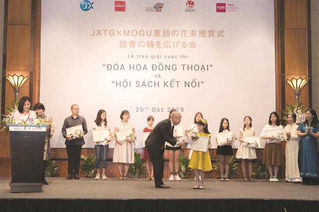 Children's writing award names winners