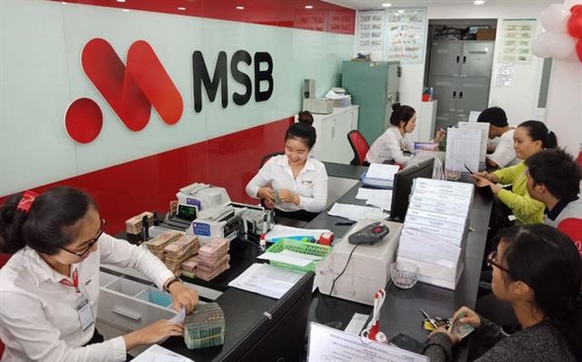 MSB to debut on December 23