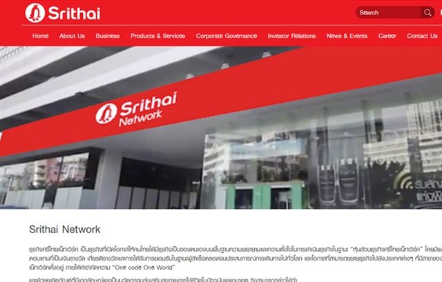 Thai Srithai Superware to push investment in Việt Nam
