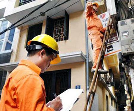 MoIT considers common retail power price