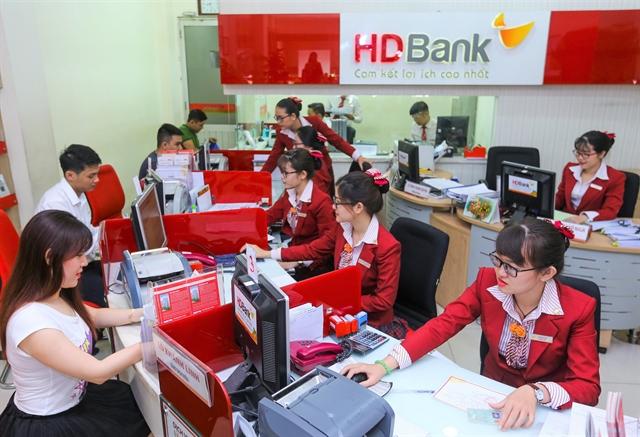 HDBank completes three pillars of Basel II ahead of schedule