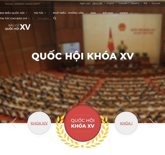Vietnam News Agency debuts special news website on elections