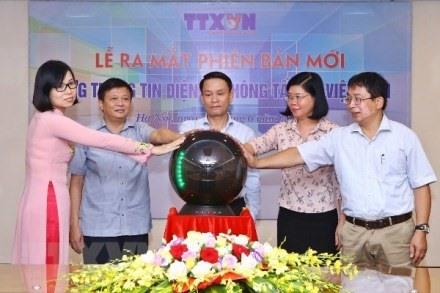 New version of VNAs news portal makes debut