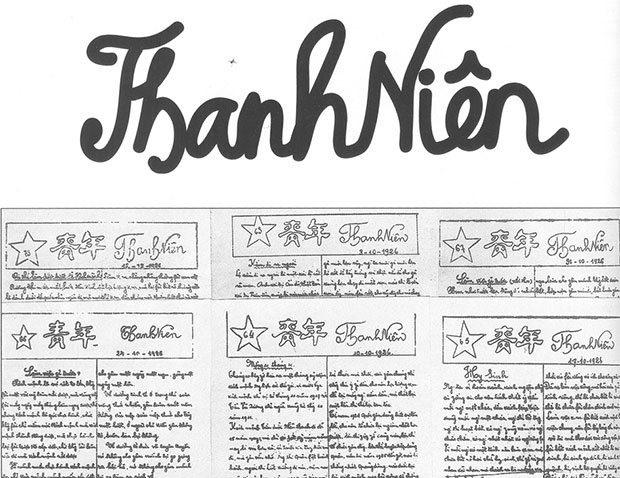 95 years of Việt Nams revolutionary press