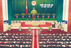Finance tops agenda at fourth Assembly session