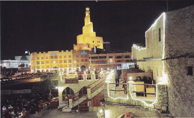 Qatar, Viet Nam to strengthen economic ties