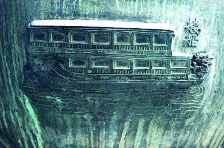 Nguyen-era documents back sea claims