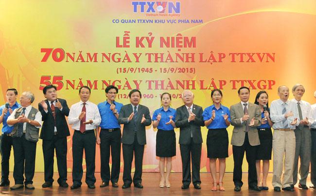 VNA celebrates 55 years since the birth of LPA