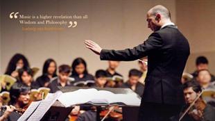 Academy of Music marks 60th birthday