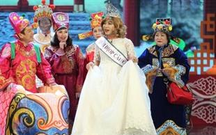 LGBT groups slam discriminatory comedy