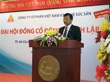 Vissan holds 1st shareholders mtg