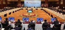 ASEM foreign ministers focus on partnerships for development