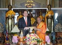 President wraps up Cambodia visit pledges investment