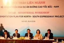 North-South Expressway requires public-private partnership: WB