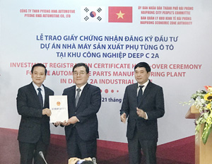 First Korean cluster investment in Deep C II Industrial Zone