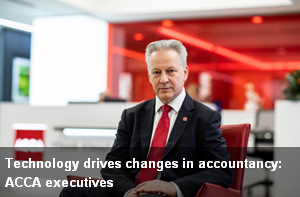 https://vietnamnews.vn/brand-info/522877/technology-drives-changes-in-accountancy-acca-executives.html