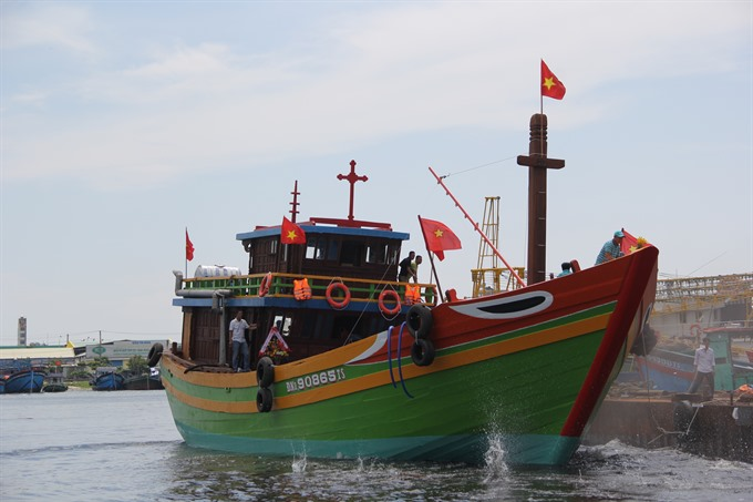 Đà Nẵng launches logistics trawler