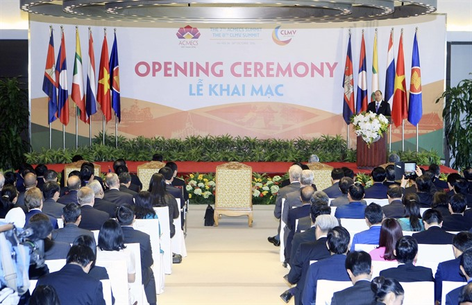 Mekong countries discuss measures to boost regions development