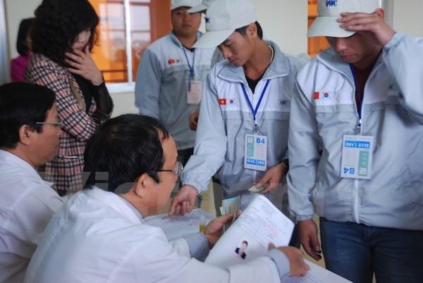 EPS Korean test to be held this weekend