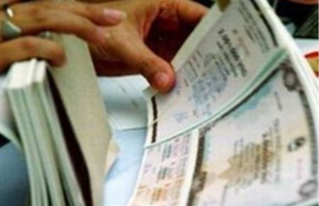 Central bank treasury bills coupon hits 3%