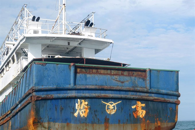 Deserted ship found drifting in Bình Thuận sea
