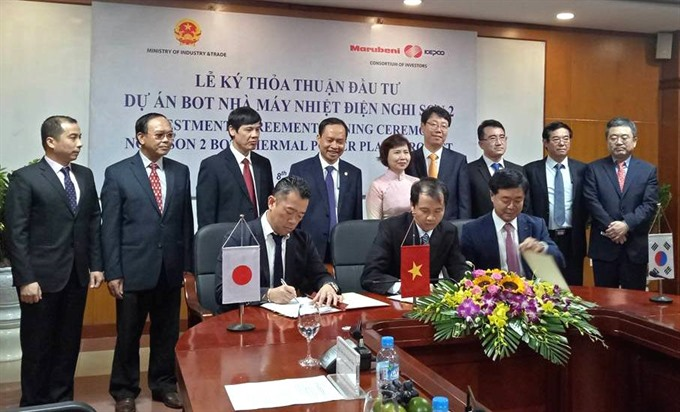 Việt Nam to have 2.3 billion power plant