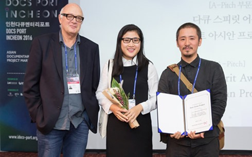 Việt Nam movie wins Best Asian Project award