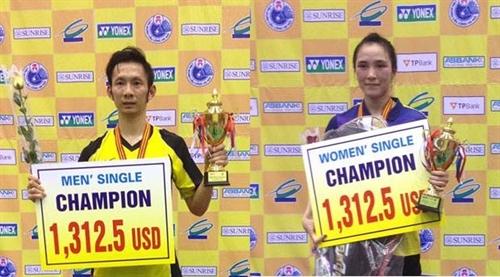 Minh Trang represent Việt Nam at Australian Open
