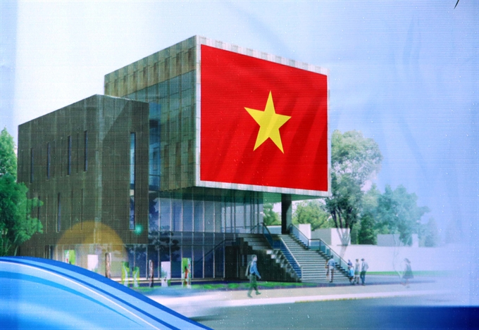 Đà Nẵngs Hoàng Sa Museum collects artefacts memorabilia