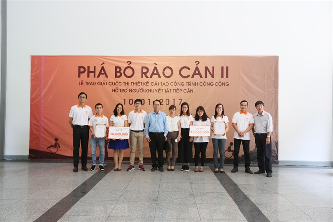 University students win first prize in Breaking Down Barriers contest