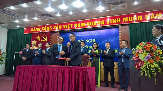 Hà Nội innovative business incubator becomes operational