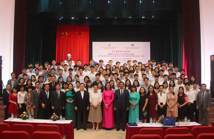 Vietnamese language culture course opens for Korean students
