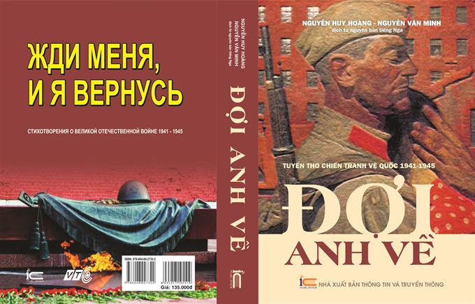 Russian poetry collection launches in VN