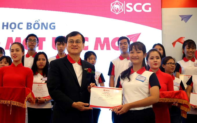 SCG grants scholarships to 114 students in 2017