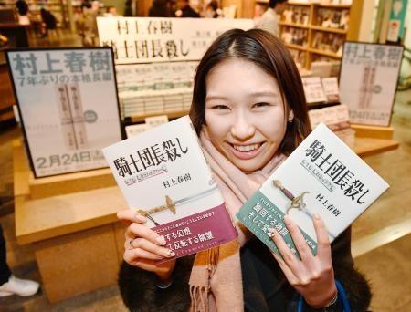 Murakami fans pack stores at midnight for new novel