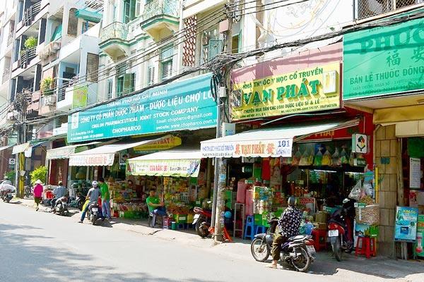 Oriental medicine market to be city attraction