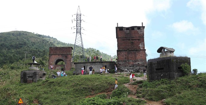 Historical defensive construction recognised as national relic
