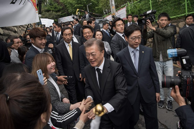 Moon starts term as S.Korea leader after landslide win