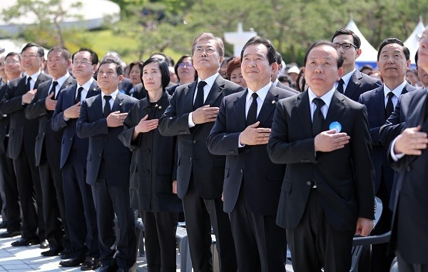S. Koreas Moon vows to restore democratic spirit of 1980 uprising