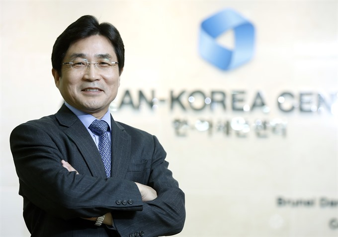 ASEAN-Korea digital partnership